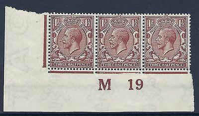 N18(10) 1½d Yellow Brown Royal Cypher control M 19 imperf UNMOUNTED MINT MNH