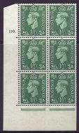 1½d Pale Green Colour Change Cylinder 199 Dot perf 5(E/I) UNMOUNTED MINT/MNH