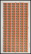 1970 General Anniversaries 5d Dot Complete Sheet with listed flaw UNMOUNTED MINT