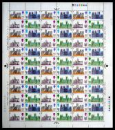 1969 Cathedrals 5d No Dot No flaws FULL SHEET UNMOUNTED MINT/MNH