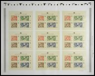 London 2010 Festival of Stamps press sheet UNMOUNTED MINT