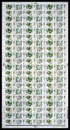 1967 British Wild Flowers 4d (Ord) Complete Sheet  No dot UNMOUNTED MINT/MNH