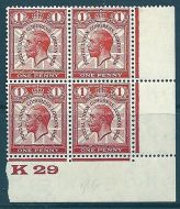 Sg 435 Spec NCom6e 1d 1924 Wembley variety CO Joined UNMOUNTED MINT