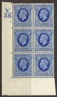 1934 2½d Photogravure cyl blk Y36 8 Dot perf 5(E/I) with variety UNMOUNTED MINT
