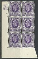 1934 3d Photogravure cyl blk Y36 13 Dot perf 5(E/I) block of 6 UNMOUNTED MINT