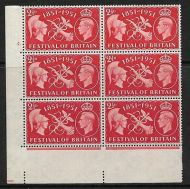 1951 GVI 2½d Festival of Britain 5 Dot with listed flaw UNMOUNTED MINT/MNH