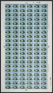 1970 1/- General Anniversaries Complete Full Sheet UNMOUNTED MINT/MNH