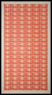 1948 1d GVI Channel Island Liberation Full Sheet UNMOUNTED MINT/MNH