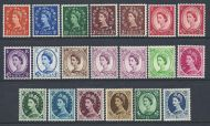 1955-58 Sg 540-556 Edward Crown Watermark Full set of 20 values UNMOUNTED MINT