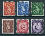1958-65 Sg 570-586 Multi-Crowns on Cream Inverted Set of 6 values UNMOUNTED MINT