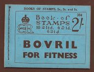 BC2 2/- Booklet Edition 384 - Drages Advert Pane Upright UNMOUNTED MINT