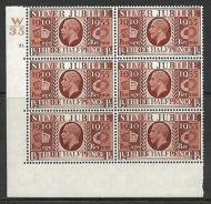 Sg 455 1½d 1935 Silver Jubilee cyl W35 21 Dot perf type 5(E/I) UNMOUNTED MINT