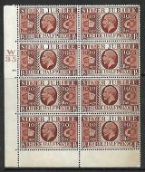 Sg 455 1½d 1935 Silver Jubilee cyl W35 48 Dot perf type 6B(E/P) UNMOUNTED MINT
