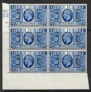 Sg 456 2½d 1935 Silver Jubilee cyl W35 34 Dot perf type 5 UNMOUNTED MINT