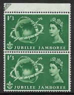 Sg 559a 1957 1/3 Jubilee Jamboree (Scouts) with major Retouch UNMOUNTED MINT