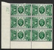 Sg 453 ½d 1935 Silver Jubilee cyl 60 No Dot perf type 6(I/P) MOUNTED MINT