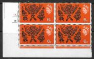 1965 Arts 6d Ord Cylinder Block With misperf UNMOUNTED MINT