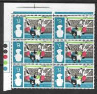 Sg 694d 1966 6d World Football Cup - Watermark Inverted UNMOUNTED MINT