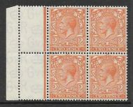 Sg 421 2d Orange Block Cypher Superb Doubling of perfs UNMOUNTED MINT/MNH
