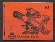 Sg QP47d 6/- Jay bird with GPO cypher Booklet with GA/PVA/PVA panes