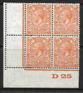 2d Orange Block Cypher marginal block of 4 with perf error UNMOUNTED MINT