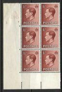 Sg 459c 1½d Edward VIII A36 Cyl 2 No Dot with variety UNMOUNTED MINT