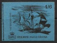 LP47 AVC Ship series The Golden Hind stitched booklet - complete MNH