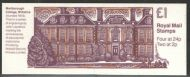 FH30 1993 Educational Institutions Series #3 - Folded Booklet - complete