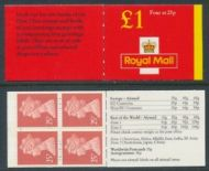 FH40 New Style 4 x 25p - Folded Booklet - complete