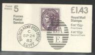 FN4a Jul 1982 Postal History #5 - Folded Booklet - Complete