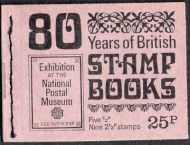 DH40 1971 - 25p Stitched Booklet Complete