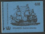 LP58 Ship series Sovereign GPO Booklet complete with all panes - MNH