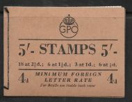 BD31(1) 5/- GPO GVI booklet - Mar 1952 UNMOUNTED MINT/MNH