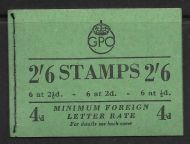 BD18(88) 2/6 GPO GVI booklet - Feb 1951 All panes inverted UNMOUNTED MINT/MNH
