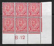 Sg 341 1d Scarlet B Dot 12 Perf 2A control block of 6 MOUNTED MINT
