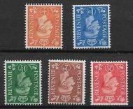 1950-52 GVI Colour change Inverted Set of 5 stamps UNMOUNTED MINT