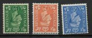 1940-42 Light Colours Inverted Set UNMOUNTED MINT