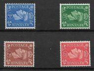 1950-52 GVI Colour change Sideways Set of 4 stamps UNMOUNTED MINT