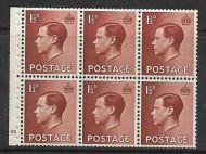PB3 1½d Edward VIII Booklet pane Cyl G5 No Dot (ii) perf type E UNMOUNTED MINT