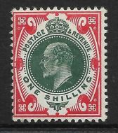 Sg 313 M47(3) 1/- Green  Bright Scarlet Somerset House UNMOUNTED MINT/MNH