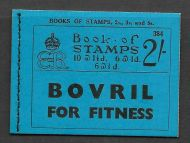 BC2 2/- Booklet Edition 384 Drages Advert Pane with full perfs UNMOUNTED MINT