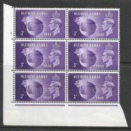 Sg 496a 1948 3d Olympic Games - Cyl 1 Dot UNMOUNTED MINT