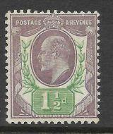 Sg 221 M8(1) 1½d Dull Purple  Green De La Rue UNMOUNTED MINT