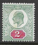 Sg 229 M12(-) Unlisted 2d Blue-Green  Dp Bright Carmine(c) cert UNMOUNTED MINT
