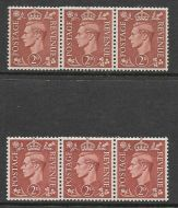 Sg 506f Q12f 2d Red-Brown with Swans head retouch x 2 variety UNMOUNTED MNT