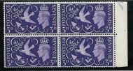 Sg 492b 1946 3d Victory with 7 Berries flaw UNMOUNTED MINT