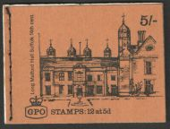 sg HP29 5/- June 1969 Long Melford Hall GPO stitched booklet with all panes MNH