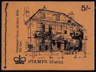 sg HP31 5/- Oct 1969 Mompesson House GPO stitched booklet with all panes MNH
