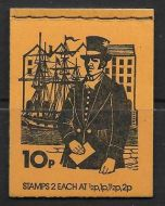 DN73 Aug 1975 Postal Uniforms 10p Stitched Booklet - good condition - complete