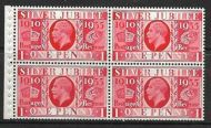 NComB6 1d booklet pane perf E UNMOUNTED MINT/MNH